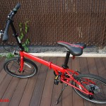 dahon-speed-p8-8