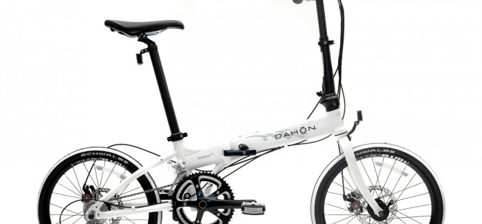 Dahon Folding Bikes Philippines Dahon Formula S Folding Bike
