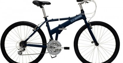 dahon-espresso-folding-bike-1