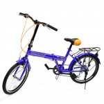 xtremepowerus-folding-bike-4