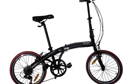 Sueh Q1 – 7 Speed Folding Bike Review